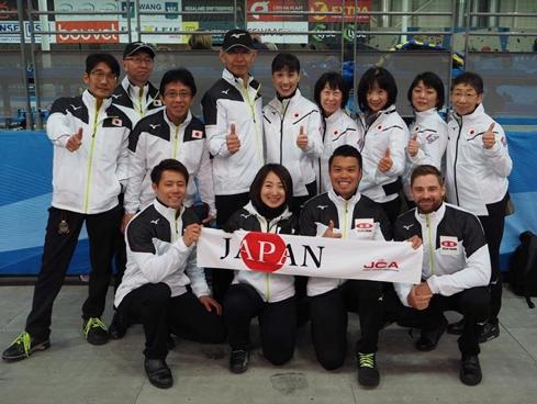 Japan team.png