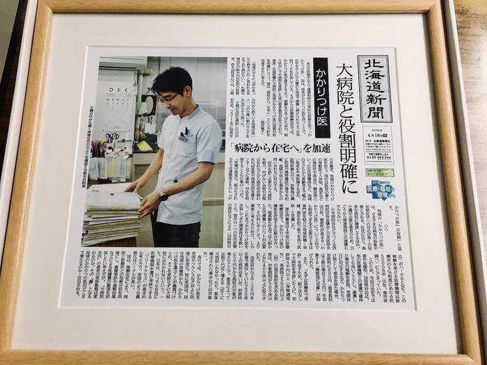doshingakubuchi.jpgのサムネール画像
